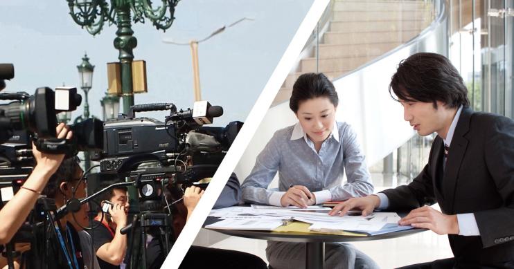 《对话中国品牌》大型高端访谈栏目